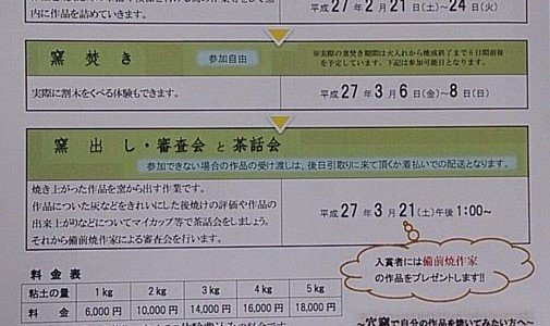 FBページSeptember 24, 2014 at 04:47PM
